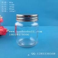 100ml调料玻璃瓶