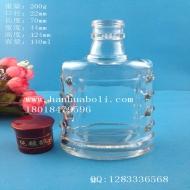 140ml编钟玻璃保健酒瓶