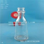 50ml小玻璃瓶