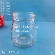 150ml玻璃储物罐