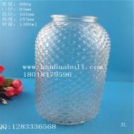 1100ml菱形玻璃储物罐