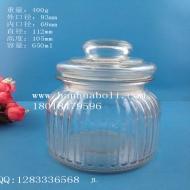 650ml竖条玻璃储物罐
