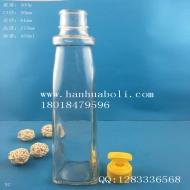 450ml方底橄榄油玻璃瓶