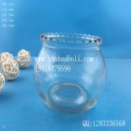 250ml玻璃鱼缸