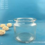 280ml光面玻璃茶叶罐