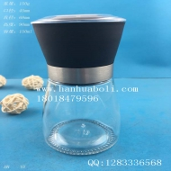 150ml玻璃研磨器胡椒粉瓶