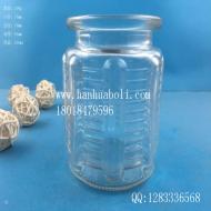 250ml玻璃储物罐