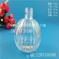 50ml圆形香水玻璃瓶