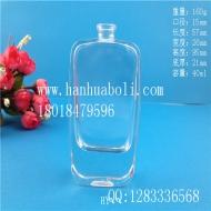 40ml长方形厚底香水玻璃瓶