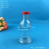 40ml玻璃瓶