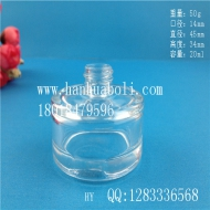 20ml香水玻璃瓶