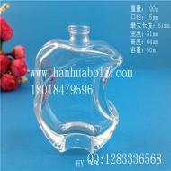 50ml扁苹果香水玻璃瓶