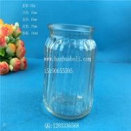 140ml竖条玻璃储物罐
