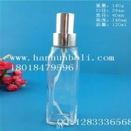 120ml长方形香水玻璃瓶