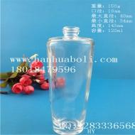 120ml高档香水玻璃瓶