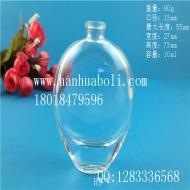 10ml厚底精致扁香水玻璃瓶