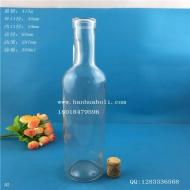 500ml红酒玻璃瓶