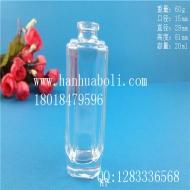 20ml长方形香水玻璃瓶