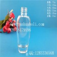 30ml厚底香水玻璃瓶