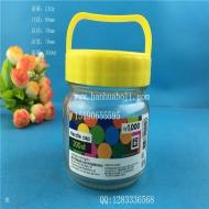 200ml糖果玻璃罐