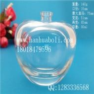 80ml高档苹果香水玻璃瓶