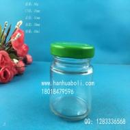 60ml麻辣酱玻璃瓶