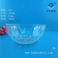 300ml玻璃碗
