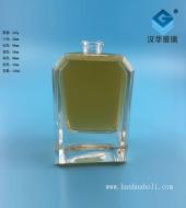 100ml厚底香水玻璃瓶