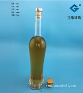 550ml高档红酒玻璃瓶