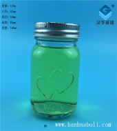 100ml梅森玻璃杯