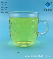 120ml树叶咖啡玻璃杯
