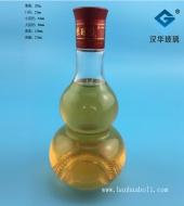 250ml葫芦玻璃酒瓶