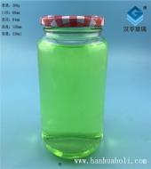 500ml麻辣酱玻璃瓶