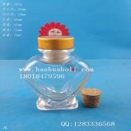 70ml心型许愿玻璃瓶