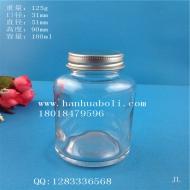 100ml虫草玻璃瓶